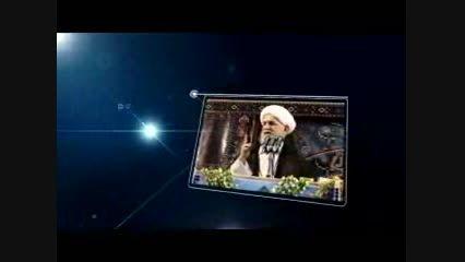 کلیپ زیبا از خطبه پرشور حجت الاسلام حاجتی در اهواز 2