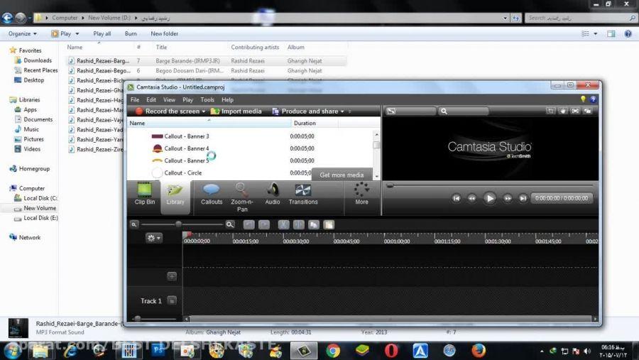 آموزش ارسال موزیک  و تبدیل فایل صوتی ب تصویری