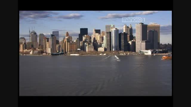 مستند معروف ترین شهر های دنیا با دوبله فارسی - نیویورک