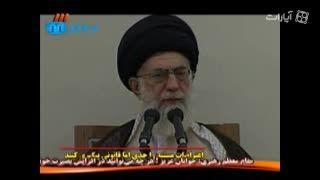 اعتراف نماینده موسوی در دیدار با رهبر انقلاب