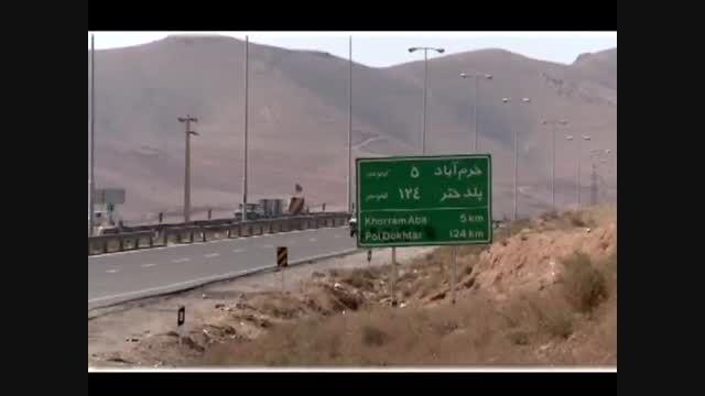 فیلم انتخاباتی سردار درویش وند- لرستان جای سرفرازان-(1)