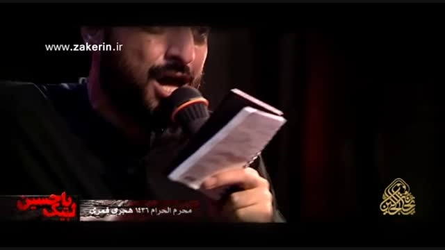 دل هر کی یه یاری داره - مجید بنی فاطمه | Urdu Subtitle