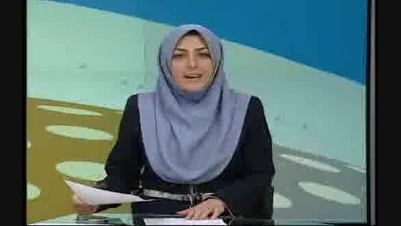اخبار مشروح ۱۳  -  روز سه شنبه 12 خرداد 1394