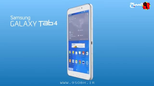معرفی تبلت Samsung Galaxy Tab 4