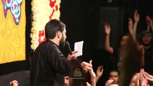 شب شش محرم الحرام1394/ حاج سید مجید بنی فاطمه/ زمینه
