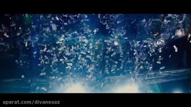 تریلر فیلم حالا من رو میبینی 2 Now You See Me 2 Trailer