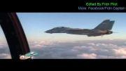 پرواز با موسیقی بتوون(نیروی هوایی ایران - جنگنده- خلبانان )