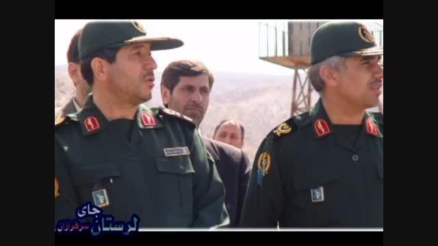 فیلم انتخاباتی سردار درویش وند- چهره ی ملی لرستان-(19)