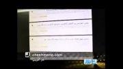 معرفی سایت چشم نو در برنامه به روز شبکه سه