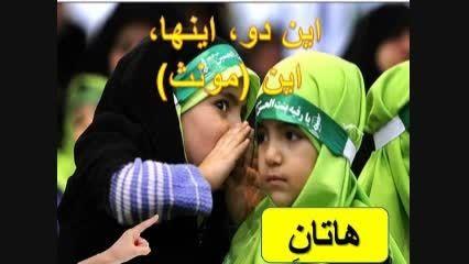 آموزش واژگان قسم دوم درس اول عربی هفتم