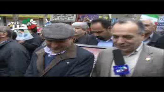 گزارش  مصاحبه شهردار شهریار در یوم الله 22 بهمن