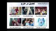 تحصیل ایرانی ها در خارج