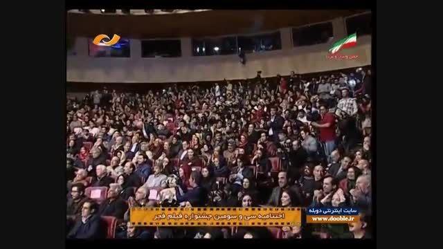 اختتامیه سی و سومین جشنواره فیلم فجر - مهران مدیری 1