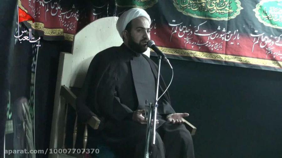 سخنرانی  دهه اول محرم(شب چهارم)1394/7/25دربیت العباس