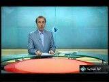 سوتی جدید  خبر شبکه یک خبر تاریخ 90/10/14 21:28