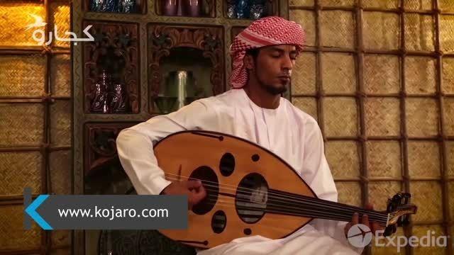 جاذبه های گردشگری دبی، امارات متحده عربی-کجارو