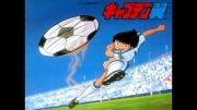 آهنگ های اصلی کارتون محبوب فوتبالیستها-11 از 40