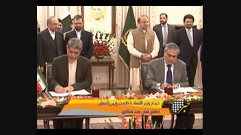 ایران و پاکستان مصمم به تقویت روابط اقتصادی