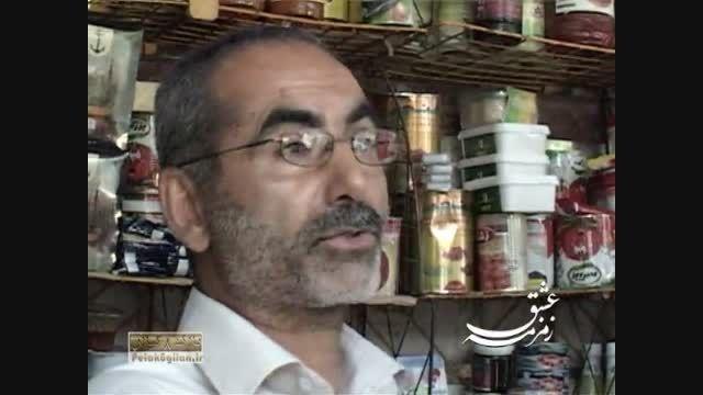"""مستند""""زمزمه عشق""""درباره سردار شهید مهدی خوش سیرت"""