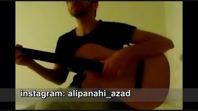 شهزاده رویا با گیتار