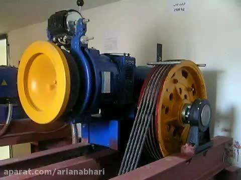 صدای سوت موتور آسانسور در اثر درایو کنترل سرعت