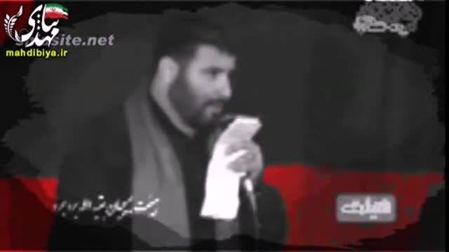 شهادت امام هادی علیه السلام و مداحی میرداماد