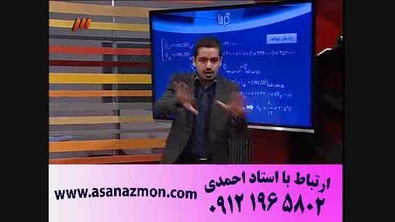 تدریس ریاضی و فیزیک با مدرس باسابقه کنکور 3