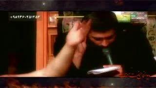 محمود عیدانیان-با دیدن کرببلا اره ادم