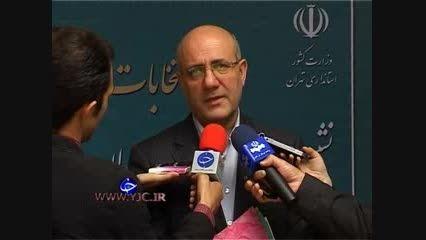 آخرین خبرها از ستاد انتخابات استان تهران
