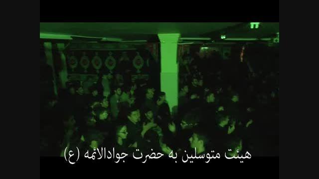 شب ششم محرم 94 -مجتمع صالحین- کربلایی محمود ناظمی