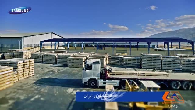 بزرگترین انبار سامسونگ جهان در ایران
