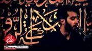 کربلایی پویانفر/21رمضان/ای شاه مردان یاعلی/کهف الشهدا