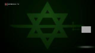 خوش خدمتی آل سعود برای خوشحالی آل یهود