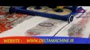دستگاه پولیشر دو برس قالیشویی دلتا یزد با حجم7 مگابایات