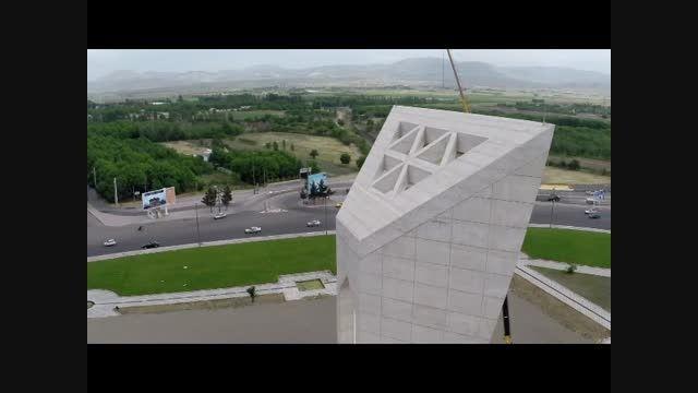 فیمبرداری هوایی (هلی شات) میدان مینودر 1 - شرکت هوابرد