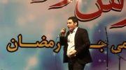 تقلید صدای علی پروین(نگاه نکنی ضررکردی)
