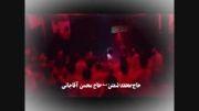 حاج محمد شمس و حاج محسن آقاجانی