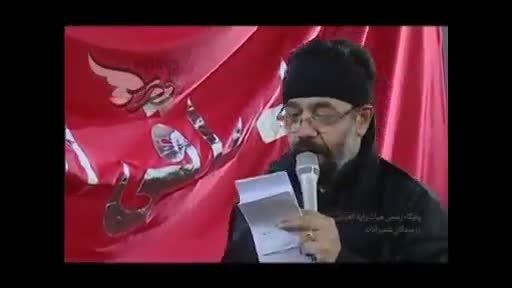 محمود کریمی| اگه بره سرم رو نیزه ها