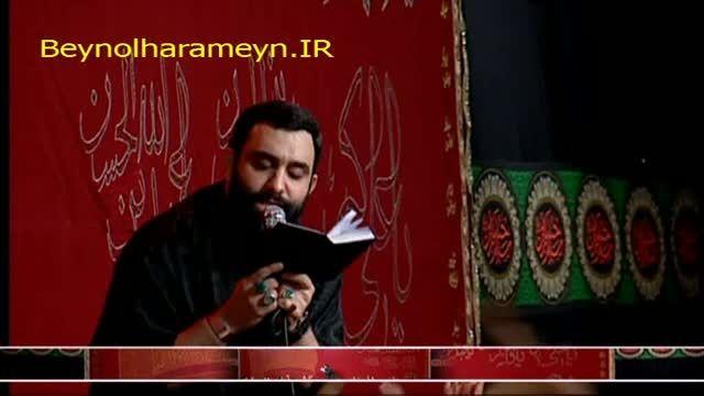 جواد مقدم شب اول محرم 94 مداحی فوق العاده زیبا