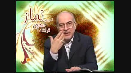 قرائت نماز؛ قرائت نماز مغرب همراه با بیان نکات تکمیلی