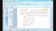 آموزش ریاضی 1 اول دبیرستان - جلسه 68 – بخش دوم