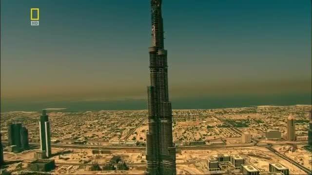 مستند ساخت برج خلیفه دبی بلندترین برج دنیا