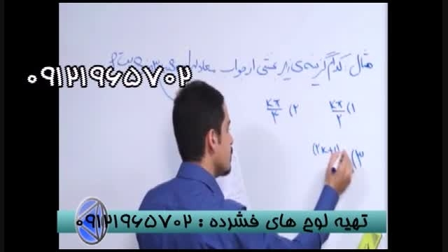کنکور آسان فقط با استاد حسین احمدی (06)
