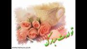 داداش محمد تولدت مبارک