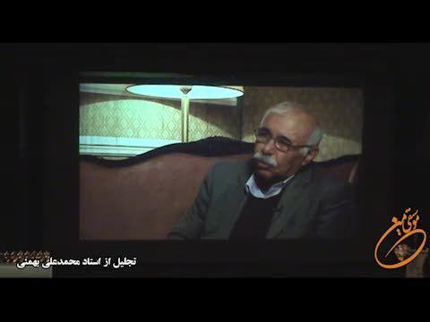 جشنواره موسیقی فجر-اختتامیه(4)