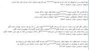 اشعار عارفانه مولوی (ارسالی از علی 71)