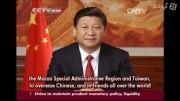 جعلی: پیام ریاست جمهوری چین به مناسبت شب یلدا