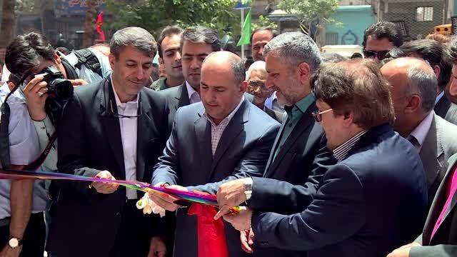 افتتاح مرکز خرید آرمان