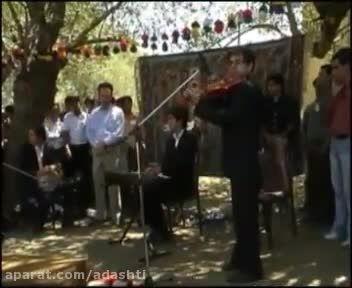 دانلود آواز بسیار زیبای استاد ابراهیم کهندل پور