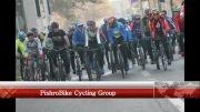 همایش دوچرخه سواری در تهران به روایت تصویر